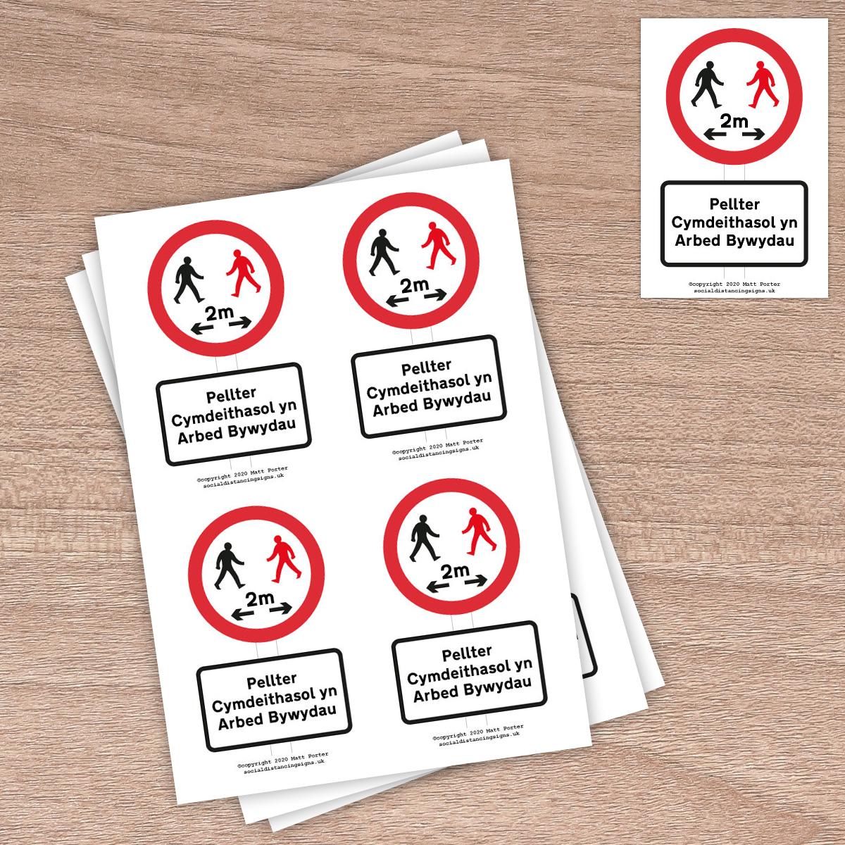 Pellter Cymdeithasol yn Arbed Bywydau (140mm x 94mm) Warning / Reminder Stickers