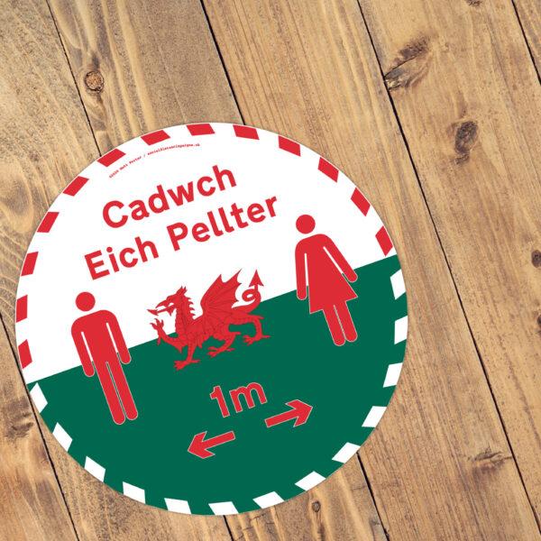 Cadwch Eich Pellter - Keep Your Distance 1m Vinyl Floor Stickers