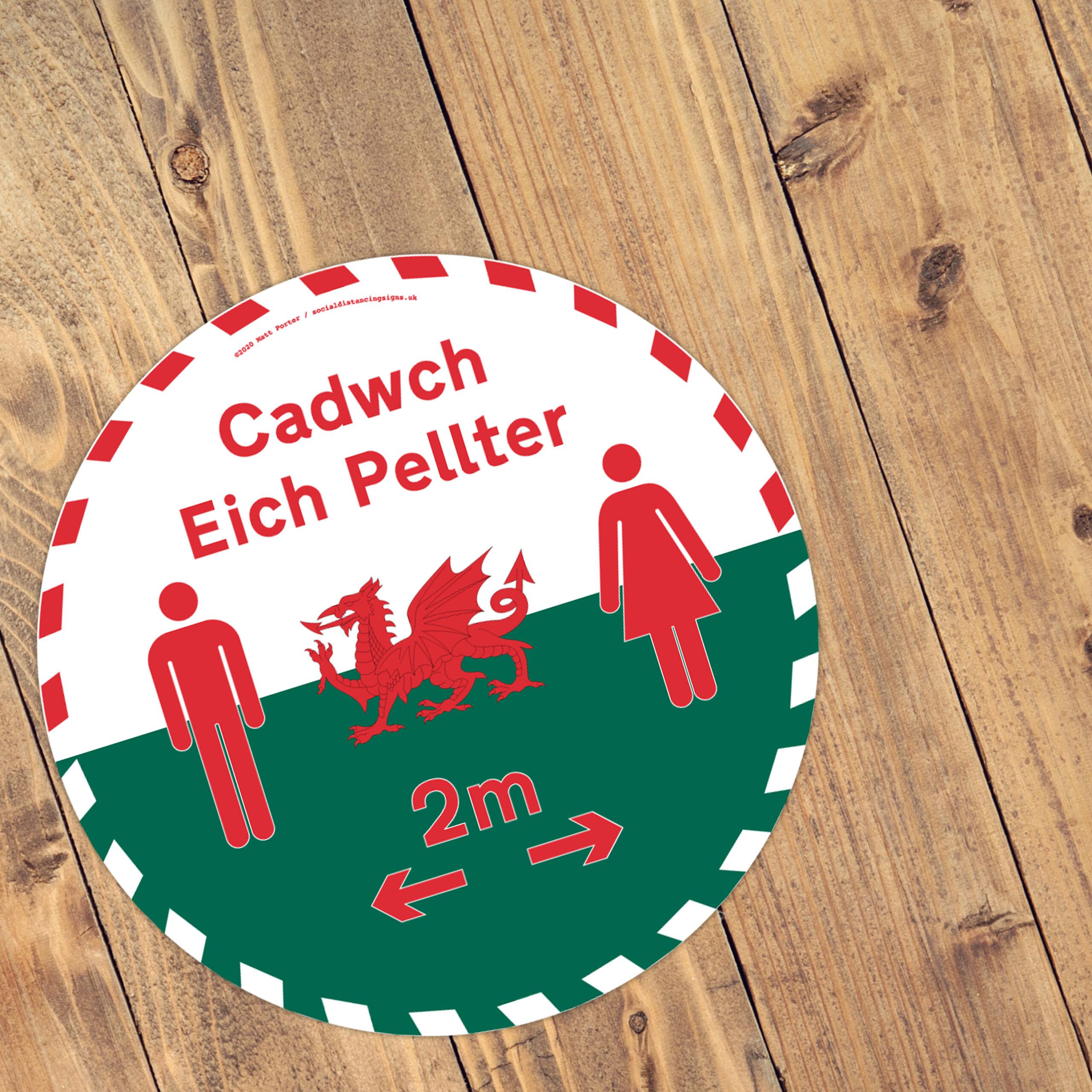Cadwch Eich Pellter - Keep Your Distance  - Social Distancing Anti-Slip Floor Stickers (300mm) - Wales / Cymru